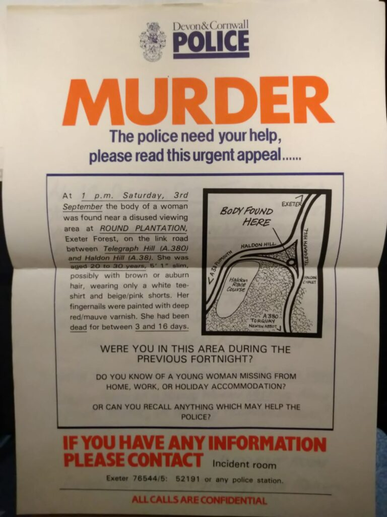 Appeal Poster